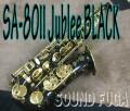 H.SELMER SA-80II BLACK JUBILEE アルトサックス 美品