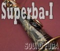 H.COUF SUPERBA-I  SOPRANO ソプラノサックス 美品