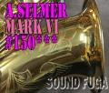 A.SELMER MARK VI 彫刻付 15万番台 オリジナルラッカー99% テナーサックス
