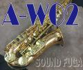 ★Spring Sale★ YANAGISAWA A-WO2 ブロンズモデル アルトサックス 美品