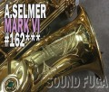 A.SELMER MARK VI 16万番台 オリジナルラッカー99%  アルトサックス