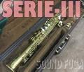 ★決算セール★ H.SELMER SERIE-III 64万番台 彫刻付 セリエ3 ソプラノサックス