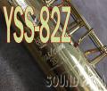 YAMAHA YSS-82Z カスタム  SOPRANO  ソプラノサックス 良品