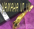 YAMAHA V1 UL TENOR NECK テナー用ネック プロ選定品