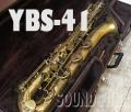 YAMAHA YBS-41 バリトンサックス