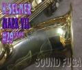 H.SELMER MARK VII  29万番台 オリジナルラッカー テナーサックス