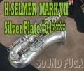 ★オータムセール★H.SELMER MARK VII  彫刻付SP  31万番台 希少銀メッキ テナーサックス