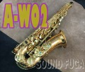 YANAGISAWA A-WO2 ブロンズ アルトサックス