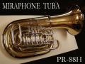 Miraphone TUBA PR88HB 極上