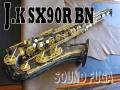 J.KEILWERTH SX90R BN  ブラックニッケル  テナーサックス 良品