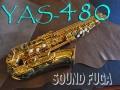YAMAHA YAS-480 ALTO アルトサックス 美品