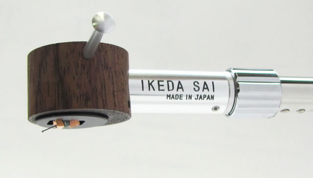 シェル一体型MCカートリッジ IKEDA SOUND Labs SAI (彩)