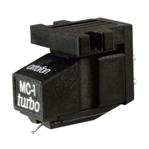 ortofon オルトフォン MC-1 Turbo 高出力MCカートリッジ