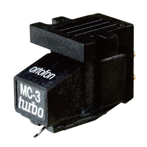 ortofon オルトフォン MC-3 Turbo 高出力MCカートリッジ