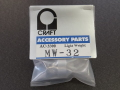 AUDIOCRAFT オーディオクラフト MW-32 AC-3300用メインウェイト(軽量級)