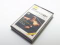[中古] モーツァルト ピアノ・ソナタ トルコ行進曲付 20CG-0326