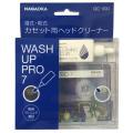Nagaoka ナガオカ QC-300 カセットクリーナー ウォッシュアッププロ7