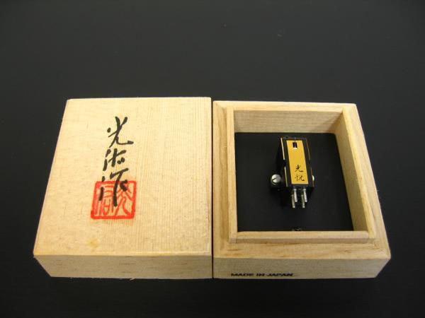 KOETSU 光悦 BLACK GOLDLINE