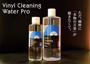 NINONYNO2 VINYL CLEANING WATER PRO 500