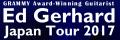 Ed Gerhard Japan Tour 2017 チケット/10月15日(日)恵比寿 Gallery KOPPA 【売り切れ】