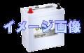 VARTA SILVER DYNAMIC HV  / ファルタ(バルタ) シルバーダイナミック ハイブリッド補機バッテリー イメージ画像