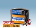 AC Delco / AC-0001 6V/12Vバッテリー用 (IC制御) 全自動バッテリーチャージャー