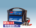 AC Delco / AC-0002 12Vバッテリー用 (マイクロプロセッサー制御) 全自動バッテリーチャージャー  ACデルコ 充電器