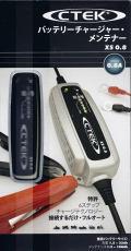 CTEK バッテリーチャージャー XS0.8JP CTEK 箱表