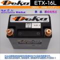 DEKA AGM ETX-16L