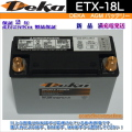 DEKA AGM ETX-18L