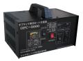 オプティマ専用充電器 OPC−3000V3