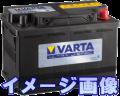 VARTA AGM  / ファルタ(バルタ) コストパフォーマンス重視AGM バッテリー