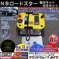 オプティマ NB-RS GTP-070 YT925S-L
