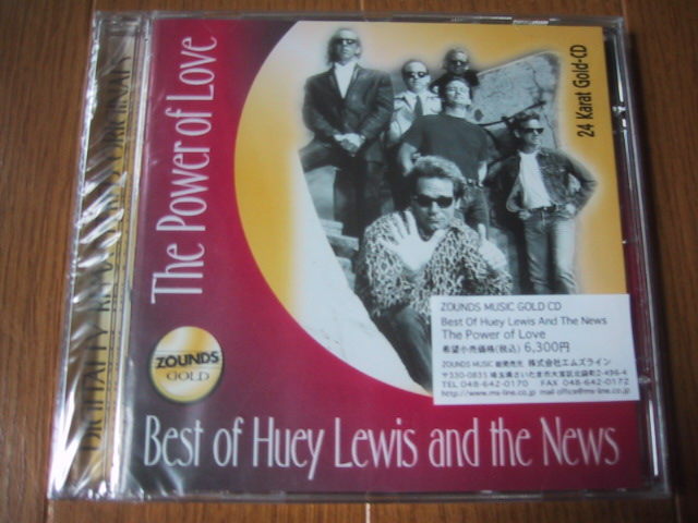 Huey Lewis and the News / The Power of Love / ZOUNDS GOLD