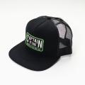 [CAPTAIN FIN Co.] LUNCH BREAK Trucker