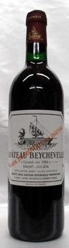 【1978】Ch. Beychevelle/シャトー・ベイシュヴェル750ml