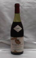【1979】Pommard Clos des Epeneaux ポマール・クロ・デ・ゼプノ (Comte Armand/コント・アルマン)750ml