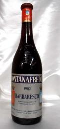 【1982】Barbaresco/バルバレスコ(Fontanafredda/フォンタナフレッダ)750ml