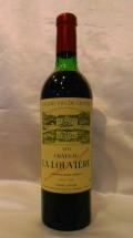 【1971】Ch. La Louviere Rouge/シャトー・ラ・ルーヴィエール・ルージュ 750ml