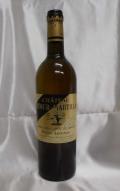 【1996】Ch. Latour Martillac Blanc/シャトー・ラトゥール・マルティヤック ブラン 750ml