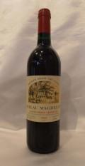 【1993】Ch.Magdelaine/シャトー・マグドレーヌ750ml