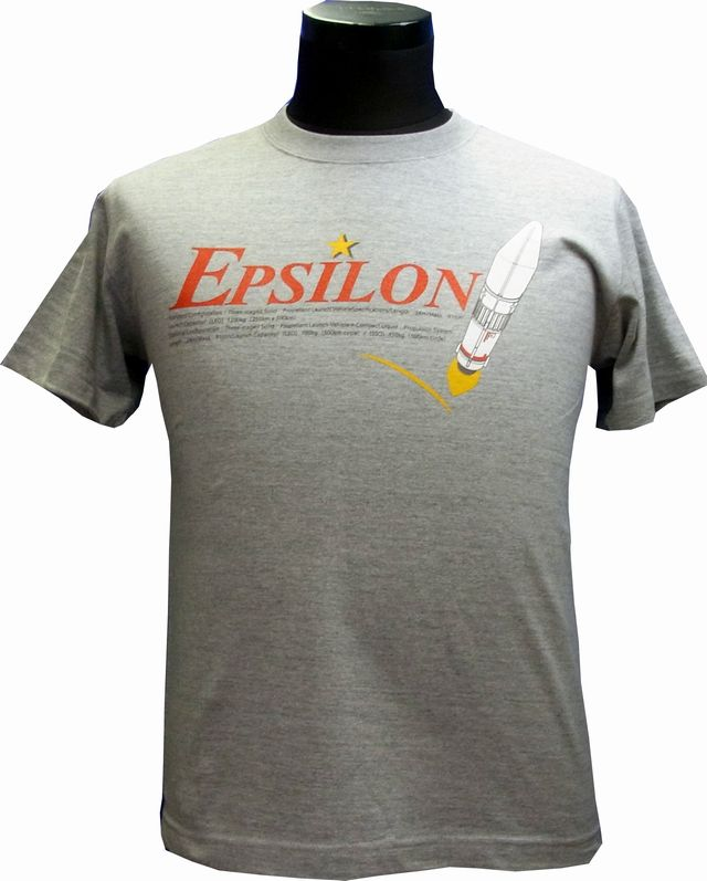 イプシロンTシャツ