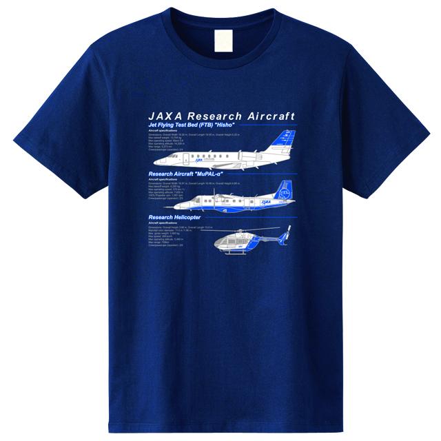 実験用航空機Tシャツ メトロブルー メイン
