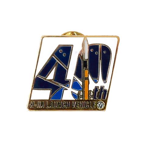 H-IIA 40号機打上げ記念 ピンバッヂ メイン