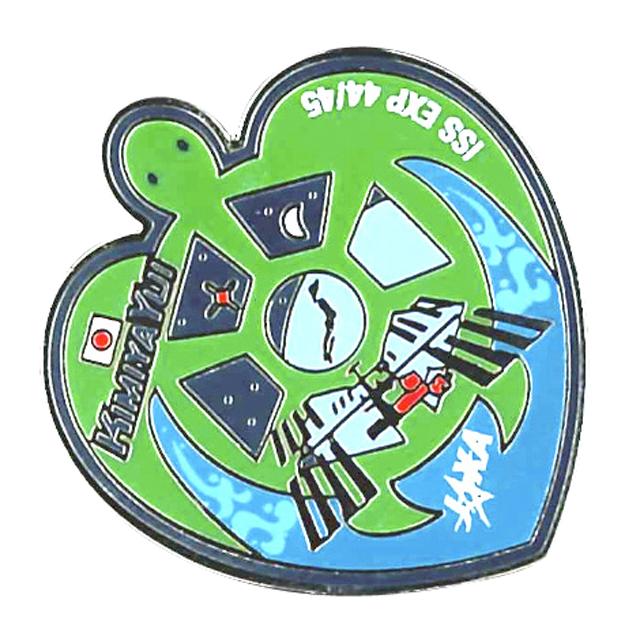 【JAXAオフィシャルグッズ】ISSミッションバッヂ(油井宇宙飛行士第44/45次長期滞在)