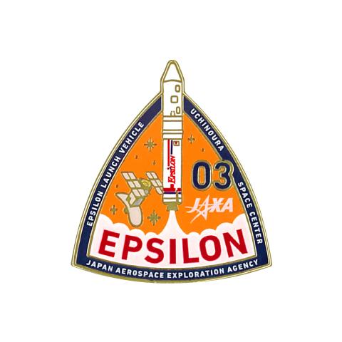 イプシロン3号機 ピンバッヂ 表