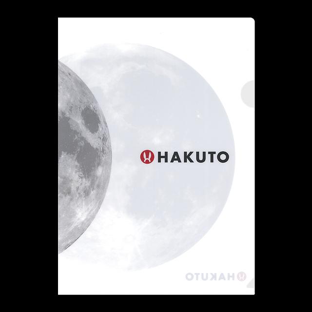 HAKUTOグッズ ムーンファイル 表面