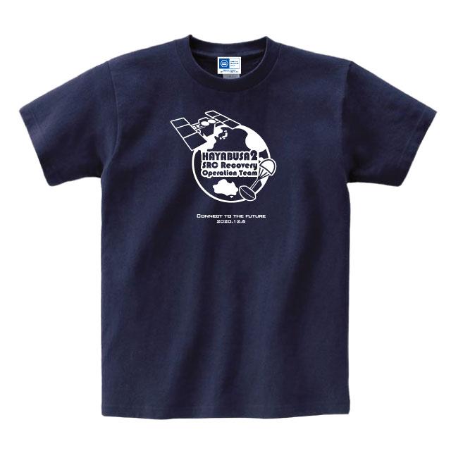 はやぶさ2帰還記念 Tシャツ ネイビー メイン