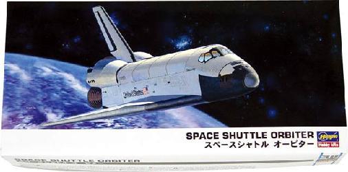 【宇宙模型】スペースシャトルプラモデル