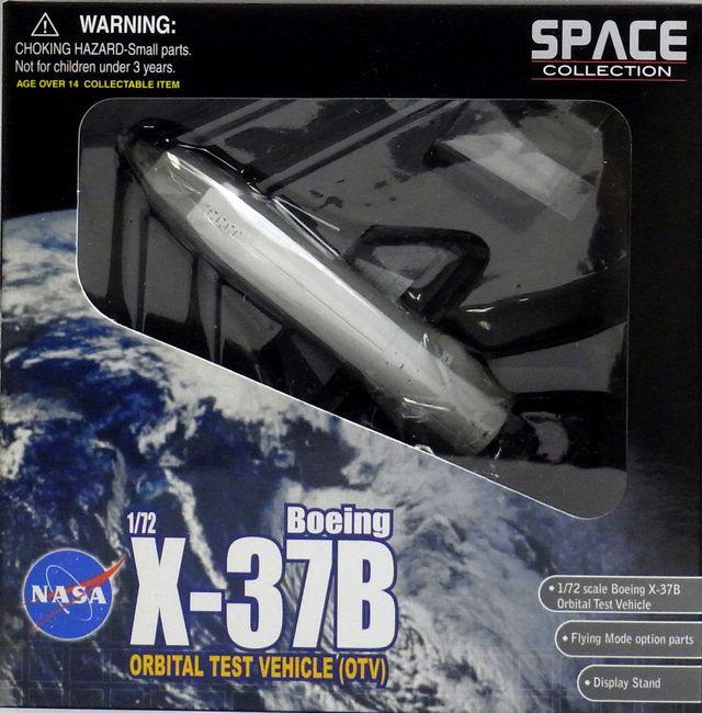 【宇宙模型】X37Bダイキャスト